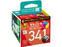 エコリカ/リサイクルインク 3色カラー(9800155)/ECI-C341C-V