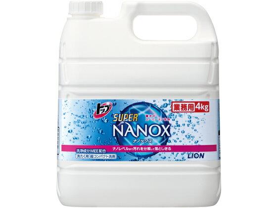 ライオンハイジーン/トップ SUPER NANOX(ナノックス)業務用4kg