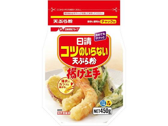 日清フーズ/コツのいらない天ぷら粉 揚げ上手チャック付 450g