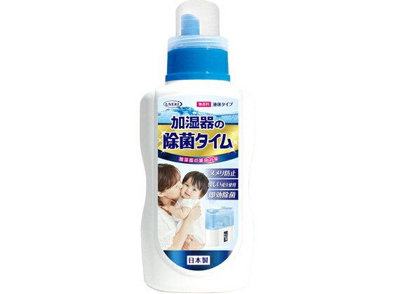 UYEKI/除菌タイム加湿器用 液体タイプ 500ml