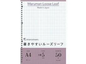 マルマン/書きやすいルーズリーフA4 30穴 5mm方眼罫 50枚/L1107