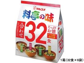 マルコメ/たっぷりお徳 料亭の味 32食×6袋