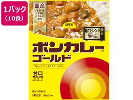大塚食品/ボンカレーゴールド甘口180g×10箱