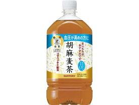 サントリー/胡麻麦茶 1.05L/HGMN1