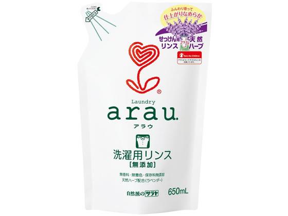 サラヤ/アラウ 洗濯用リンス仕上げ 詰替え 650ml