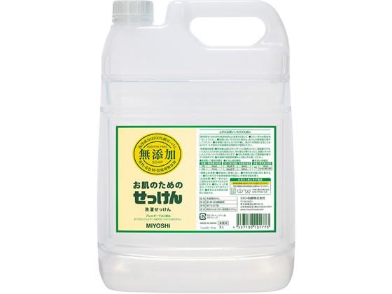 ミヨシ石鹸/お肌のための洗濯用液体せっけん 5L