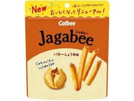 カルビー/Jagabeeバターしょうゆ味 40g