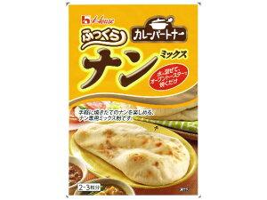 ハウス食品/カレーパートナー ナンミックス 190g
