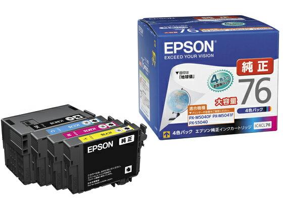 エプソン/インクカートリッジ 大容量4色パック/IC4CL76
