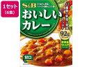 エスビー食品/なっとくのおいしいカレー 甘口×6個/13671