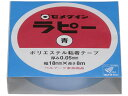 セメダイン/ラピー 青 18mm*8m/TP-256