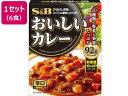 エスビー食品/なっとくのおいしいカレー 辛口×6個/13673