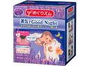 KAO/めぐりズム蒸気でGood-Night ラベンダーの香り 14枚