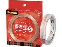 3M/スコッチ(R)超透明テープS 個箱入り 15mm幅/BH-15N