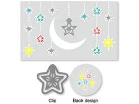 ヒサゴ/クリップ付きメッセージカードStar(星)/UTC011