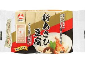 旭松食品/新あさひ豆腐 5個入