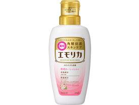 KAO/エモリカ 薬用スキンケア入浴液 フローラルの香り 本体 450ml