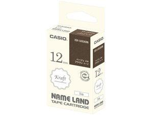 カシオ/ネームランド クラフト 12mm ブラウン/ベージュ文字/XR-12KRBR