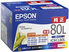 エプソン/インクカートリッジ増量6色パック/IC6CL80L