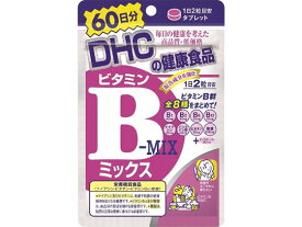 DHC/ビタミンBミックス 60日分 120粒