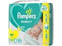 P&G/パンパーステープ ウルトラジャンボ新生児 114枚