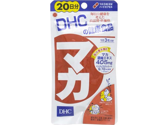 DHC/マカ 20日分 60粒