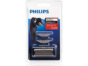 フィリップス/セルフヘアーカッター替刃/QC5500