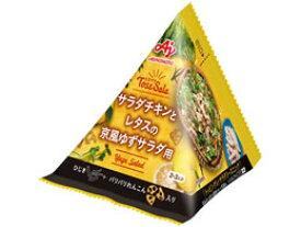 味の素/トスサラ サラダチキンとレタスの京風ゆずサラダ用 16.5g