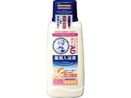 ロート製薬/メンソレータムAD薬用入浴液(フローラルの香り)本体720ml