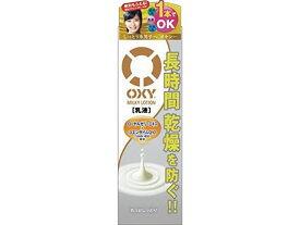 【お取り寄せ】ロート製薬/オキシー ミルキーローション 170ml