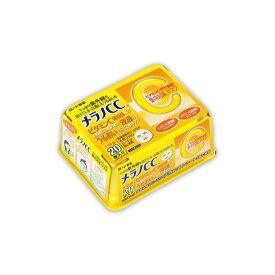 ロート製薬/メラノCC 集中対策マスク(大容量20枚入り)