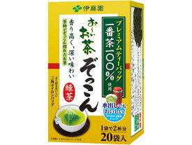 伊藤園/お〜いお茶 ぞっこんプレミアムティーバッグ 20袋