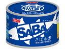 ニッスイ/SABA(さば)水煮/1043666