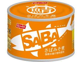 ニッスイ/SABA(さば)みそ煮/1043667
