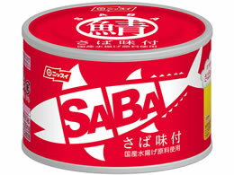 ニッスイ/SABA(さば)味付/1043668