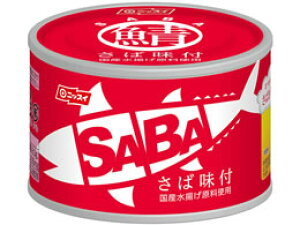 スルッとふた SABA さば味付 150g