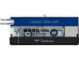 トンボ鉛筆/修正テープ モノノート スタンダード 2.5mm/CT-YCN2.5