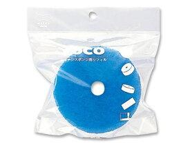 マーナ/POCO キッチンスポンジ リフィル 吸盤なし ブルー/K095B