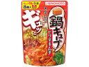 味の素/鍋キューブ ピリ辛キムチ 8個入