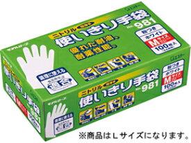 エステー/ニトリル使いきり手袋 L ホワイト 100枚/NO981