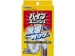ジョンソン/パイプユニッシュ 激泡パウダー 10包