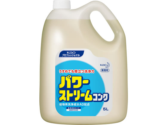 KAO/パワーストリームコンク 5L