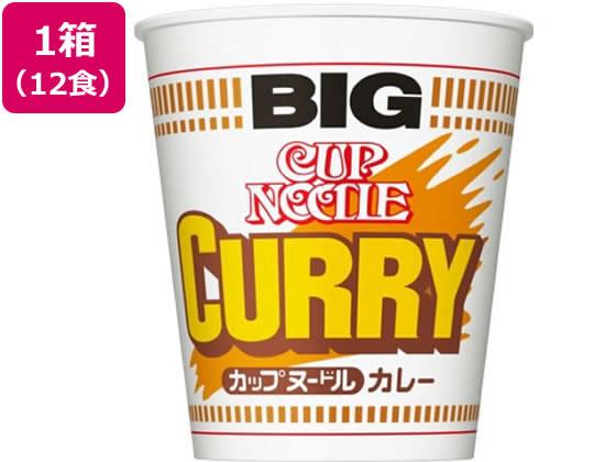 日清食品/カップヌードルカレー ビッグ 12食/22002