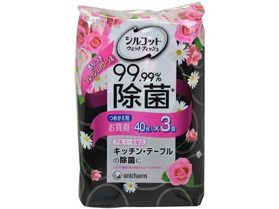 ユニチャーム/シルコット99.99%除菌ウェットティッシュ 40枚×3 詰替 フローラル