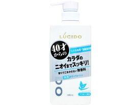 マンダム/ルシード 薬用デオドラントボディウォッシュ 450ml
