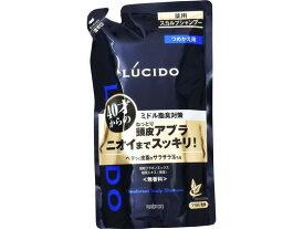 マンダム/ルシード 薬用スカルプデオシャンプー つめかえ 380ml