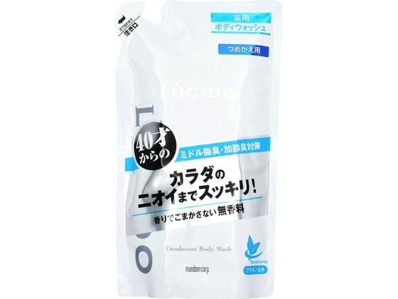 マンダム/ルシード 薬用デオドラントボディウォッシュ つめかえ 380ml
