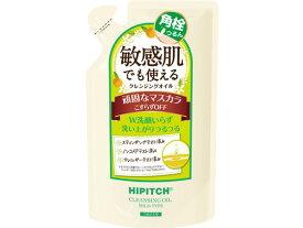 黒龍堂/ハイピッチ クレンジングオイルM 詰替用 170ml