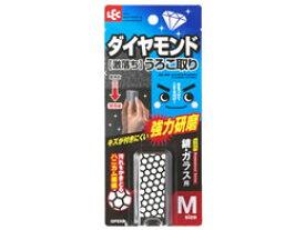 レック/激落ちダイヤモンドうろこ取り(M)/BB-369