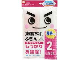 レック/激落ちふきんキッチン 2枚/S-121